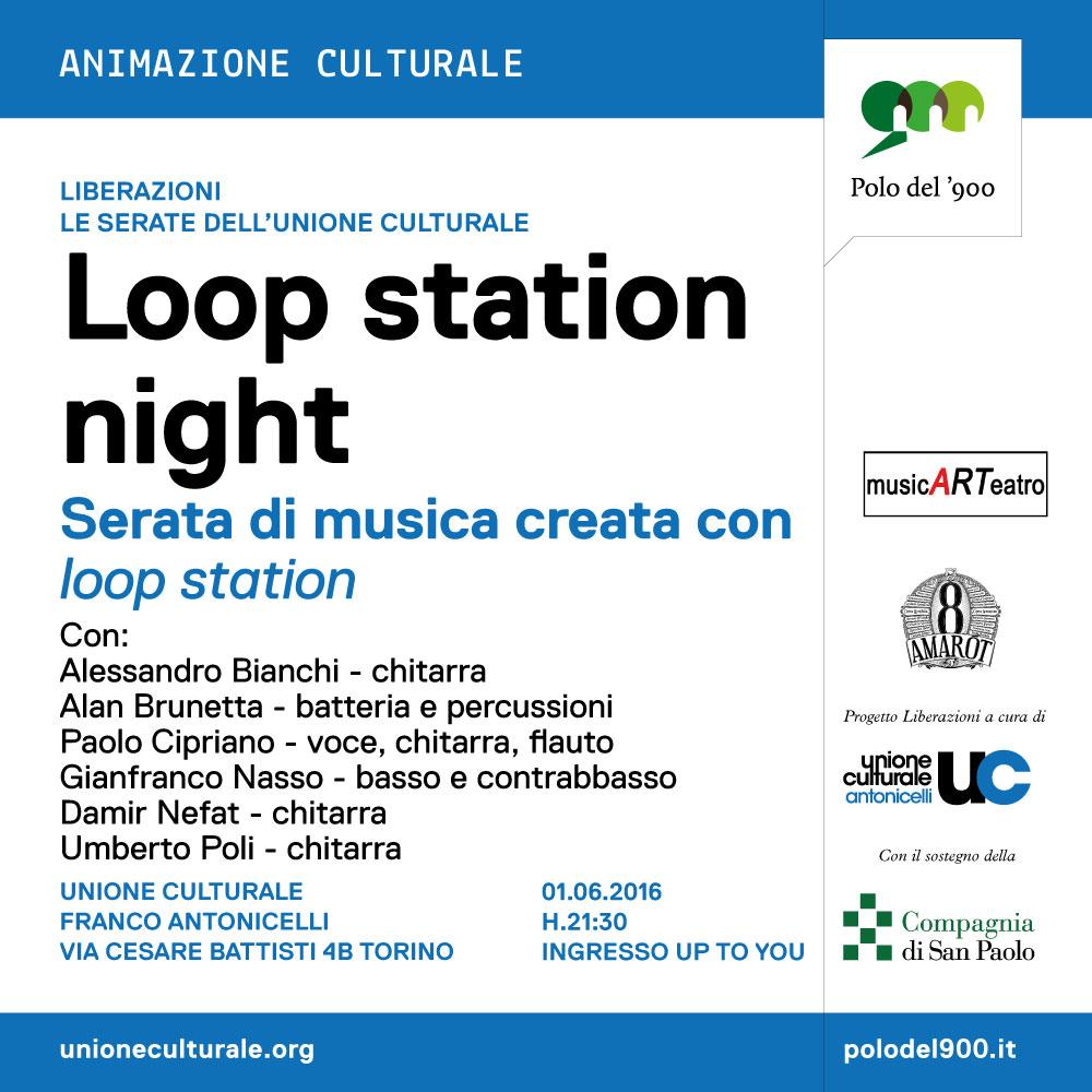 cartolina-loop-station-retro