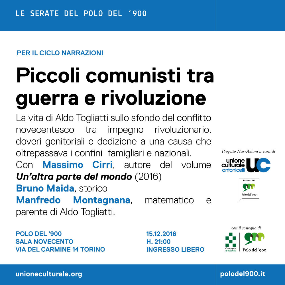 cartolina-piccoli-comunisti-retro
