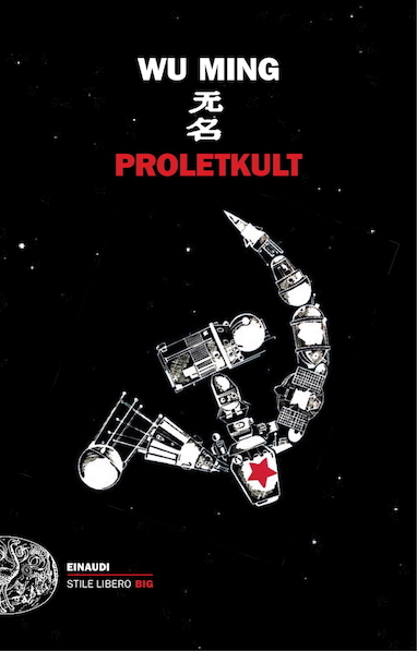 Proletkult_cover
